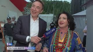 Субботнее утро Надежда Бабкина провела с программой «Говорит и показывает Уфа!»