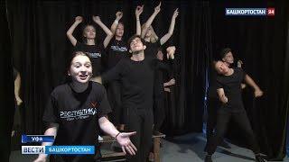 Молодой театр «Республика Х» готовится к премьере спектакля на стихи поэтов из 90-х