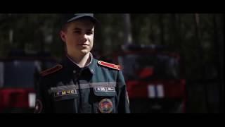 Видеоролик Лицей МЧС (2019) NEW!!!!