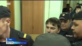 В Уфе застройщиков «Миловского парка» осудят за хищение 2 миллиардов рублей