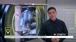 Мобильный репортер – 01.04.19