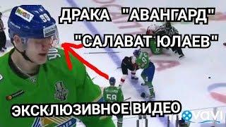 Хоккей ДРАКА МОЩНАЯ НА МАТЧЕ «Авангард» и«Салават Юлаев»1/2 финала плей-офф хоккейной лиги (КХЛ).