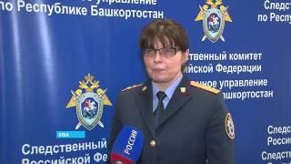 Бывшего прокурора города Октябрьского обвиняют в фальсификации ДТП