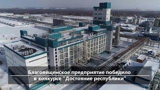 UTV. Новости центра Башкирии за 17 апреля