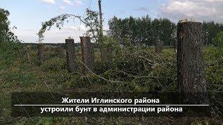 UTV. Новости центра Башкирии за 22 октября