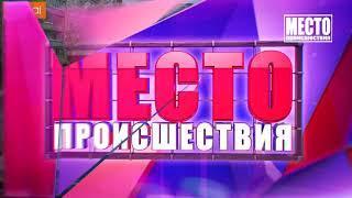 Видеорегистратор  ДТП Ларгус и Шевроле на Октябрьском проспекте  Место происшествия 16 06 2020