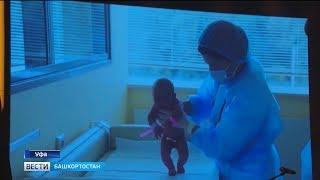 За десять лет в уфимской клинике «Мать и дитя» родились 5000 детей