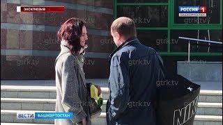 Павел Яромчук приехал с женой в Верховный суд в Уфе