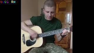 Песни под гитару - Девочка с каре. Кавер под гитару