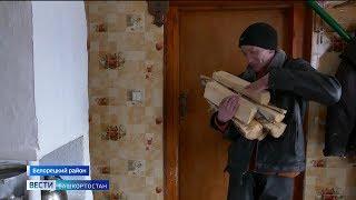 «Печь можно разбирать»: в Башкирии расширили список льготников по газификации