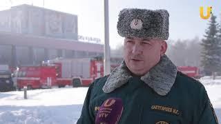 Новости UTV. Совещание по обеспечению безопасности населения города прошло в Стерлитамаке