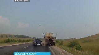 Серьёзное ДТП произошло на трассе Белорецк-Магнитогорск