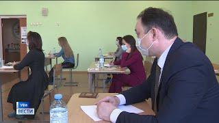 ЕГЭ по-взрослому: родители уфимских школьников сдали экзамен по русскому языку