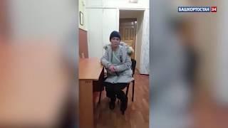 «Я защищалась»: в соцсети появилось видео с признанием женщины в убийстве в Башкирии