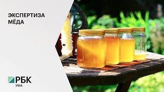 Башкортостан первым в стране начнет делать экспертизу меда по международным стандартам