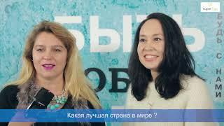 Новый год Super ego / Ведущий Артур Габбасов