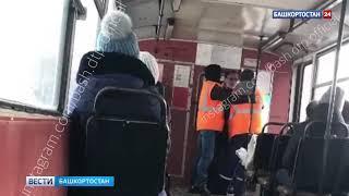 Драку путейца с водителем трамвая сняли на видео в Уфе