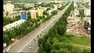 Bashkortostan - Башкортостан