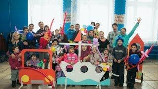 Детский приют Шаранского района
