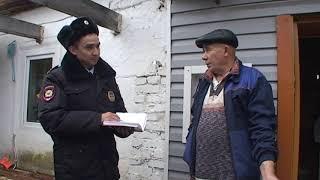 «Народный участковый» Башкирии Вагиз Задин Главное в нашей работе – найти общий язык с населением