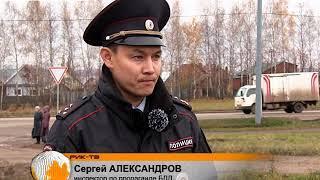В Бирске инспекторы ГИБДД устроили проверку автобусов