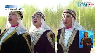 «День победы» спели на башкирском