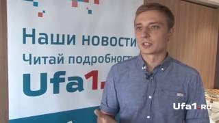 Бизнес-завтрак портала Ufa1.ru