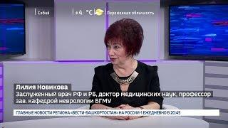 Заслуженный врач РБ и РФ Лилия Новикова– о премии в области здравоохранения «Время жить»