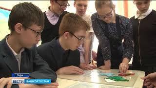 Уфимский школьник создал интерактивную карту России для слабовидящих сверстников