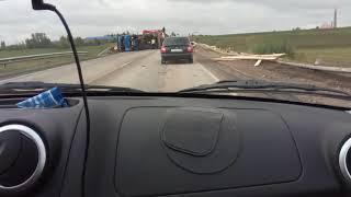 Авария на мосту в Дюртюли
