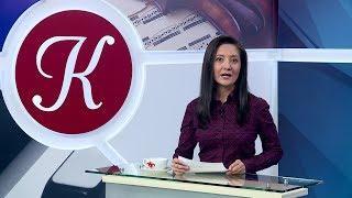 Новости культуры - 30.04.19, 15:00
