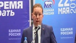 Дебаты: вопрос - ответ,  г.  Белебей, 07. 05. 2016, кандидат Гаптракипов.