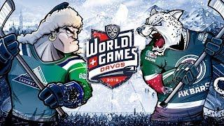 KHL World Games. Davos. Ak Bars - Salavat Yulaev