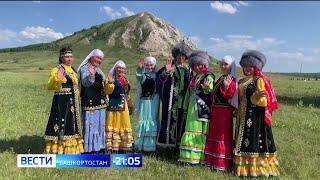 В Башкирии сняли фильм у подножия Шихана. Об этнографическом путешествии – смотрите «Вести» в 21:05