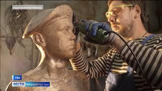 В Башкирии появится памятник десантникам всех поколений