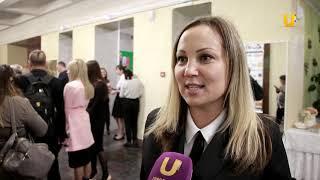 Новости UTV. Ассоциации предпринимателей - 20 лет