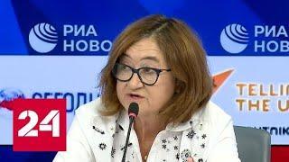 Трегулова: на выставке картин Василия Поленова будут представлены 150 работ из музеев РФ - Россия 24
