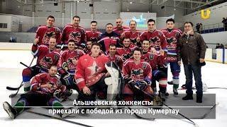 Новости UTV. Новостной дайджест Уфанет (Давлеканово, Раевский) за 14 января