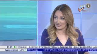 Интервью телеканалу БСТ от 30.08.19