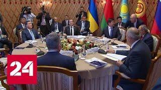 Борьба с контрафактом, цифровая экономика и сотрудничество: на встрече ЕАЭС обсудили большие персп…