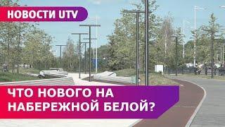 UTV. Бетонная пустошь или современное пространство? Как изменится набережная Белой в Уфе?