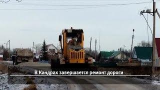 UTV. Новости запада Башкирии за 29 ноября