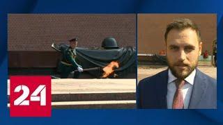 В Москве забрали частицу Вечного огня, чтобы передать в Любляну - Россия 24