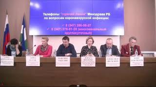 Все привозные: в Башкирии не выявлено случаев передачи короновируса от заболевших