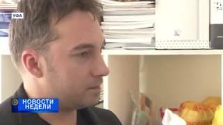 Репортаж Максима Окунева: СТАРТАПЫ БАШКОРТОСТАНА