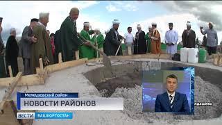 Новости районов: новая мечеть в Мелеузовском районе