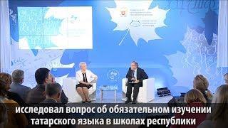 Ольга Васильева: «Не совсем правильно, если ты родился и живешь в Татарстане и не знаешь языка»
