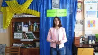 Стерлитамакский район, село Косяковка, Акимова Валерия