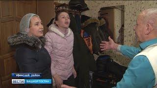 Житель Уфимского района считает, что родная дочь обманом лишила его жилья