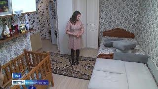 Уфимские чиновники не выполнили данное сироте обещание